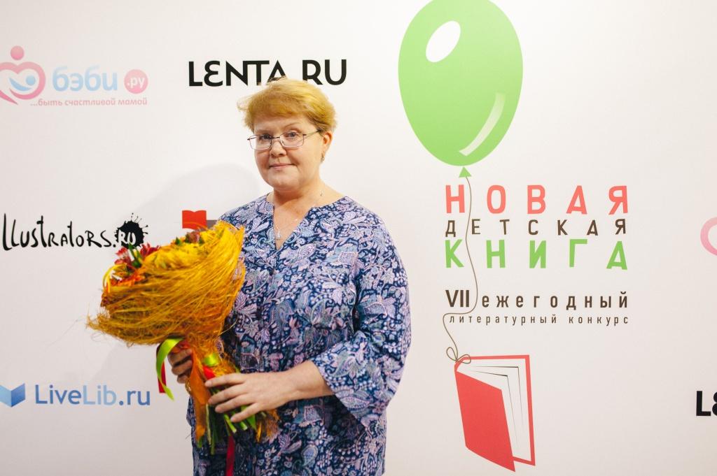 Татьяна Русакова.jpg