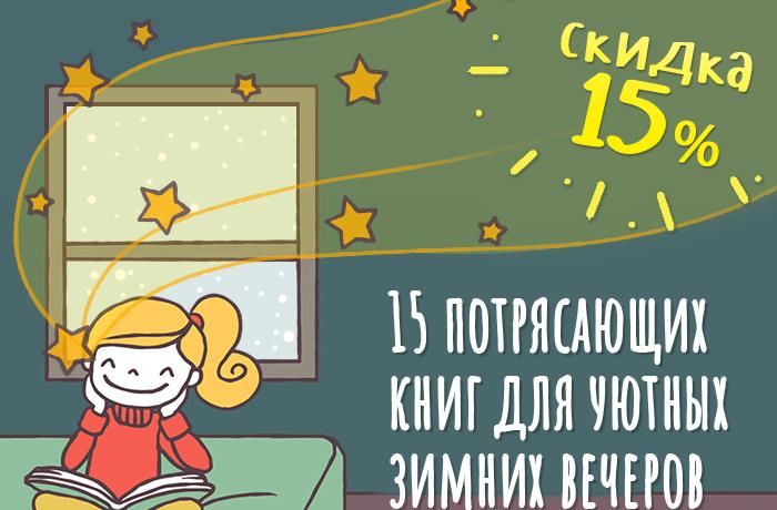 15 книг
